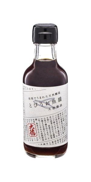 画像1: とびうお魚醤 200ml (1)