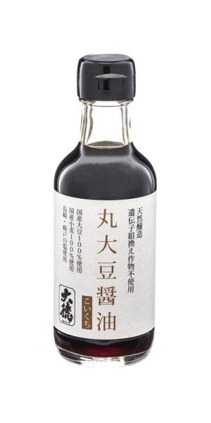 画像1: 丸大豆醤油 200ml (1)