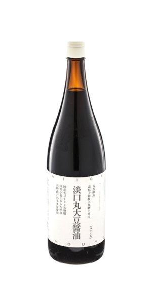画像1: 淡口(うすくち)丸大豆醤油 1800ml (1)
