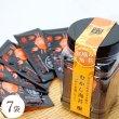 画像1: むかし海苔 香住ガニ 7袋(5枚×7袋入) (1)