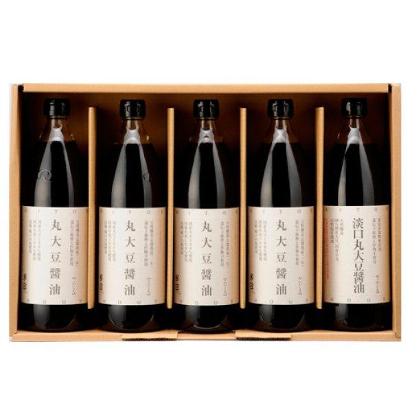 画像1: 大徳の国産丸大豆醤油 900ml5本セット (1)