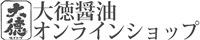 無添加・国産原料・天然醸造のお醤油通販 大徳醤油