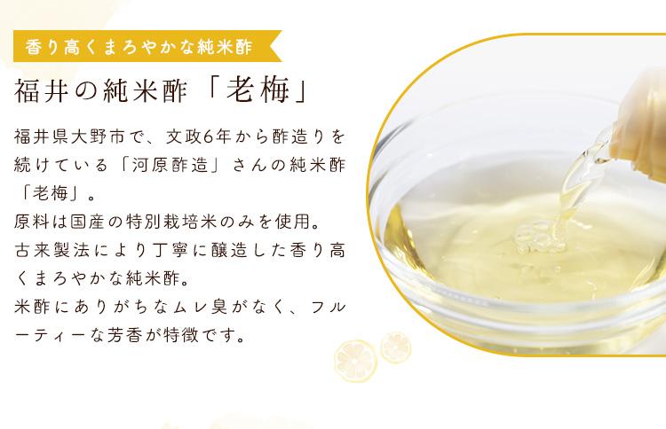 ゆずぽん酢