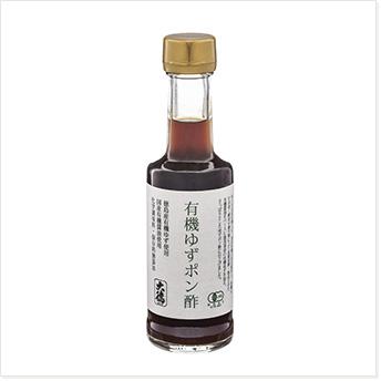 有機ゆずぽん酢200ml